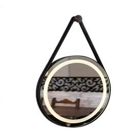 Espelho Redondo LED Couro Preto 72cm 21,6w 1800lm Biv Garbo