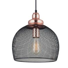 Pendente Aramado PE-056 Preto/Bronze Mais Luz