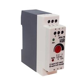 Relé de Falta de Fase e Sequência JPX-75 380V 50-60Hz Digimec