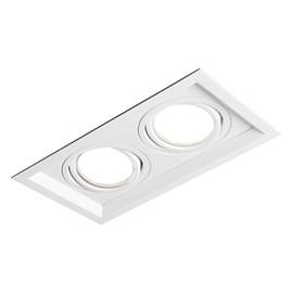 Spot de Embutir Retangular Recuado 2 Lâmpadas Dicróica Branco NewLine