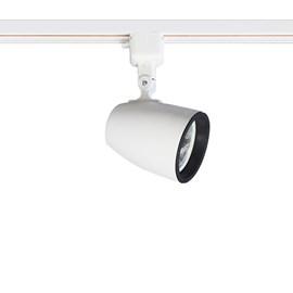 Spot Trilho Duo AR70 Branco Fosco Altena