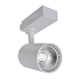 Spot Trilho LED Branco 20W Luz Amarela Bivolt Empalux