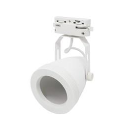 Spot Trilho PAR20 E27 Branco Delis